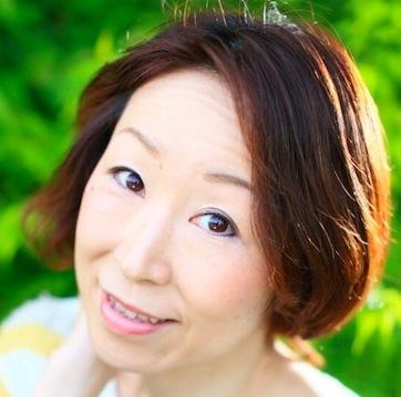 Akiko Hisatsugi