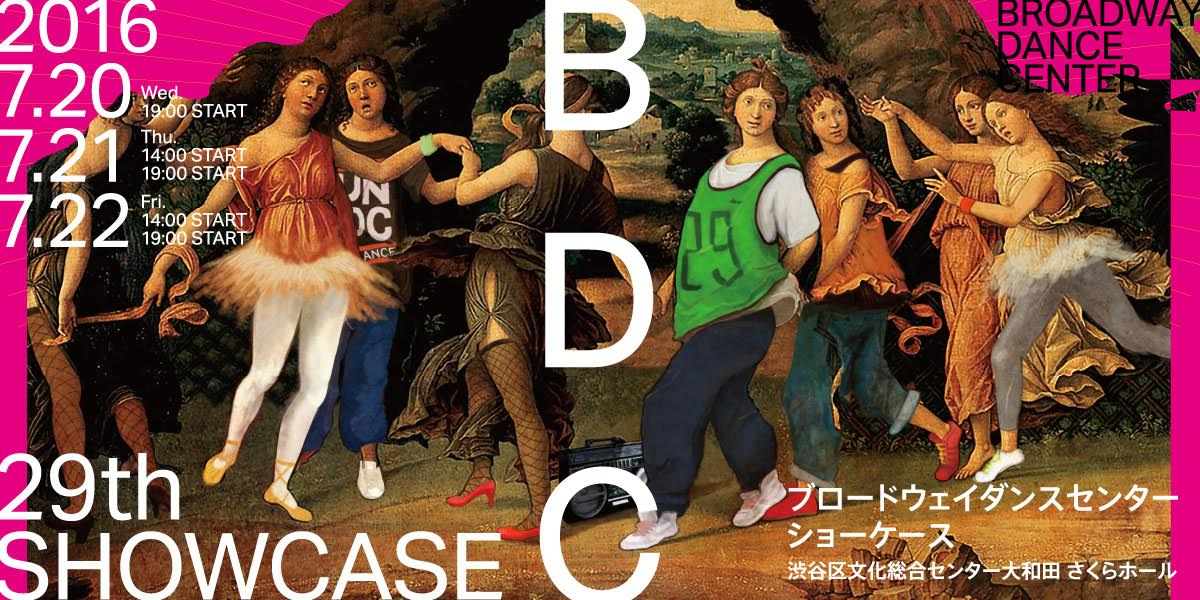 BDC 29th SHOWCASE