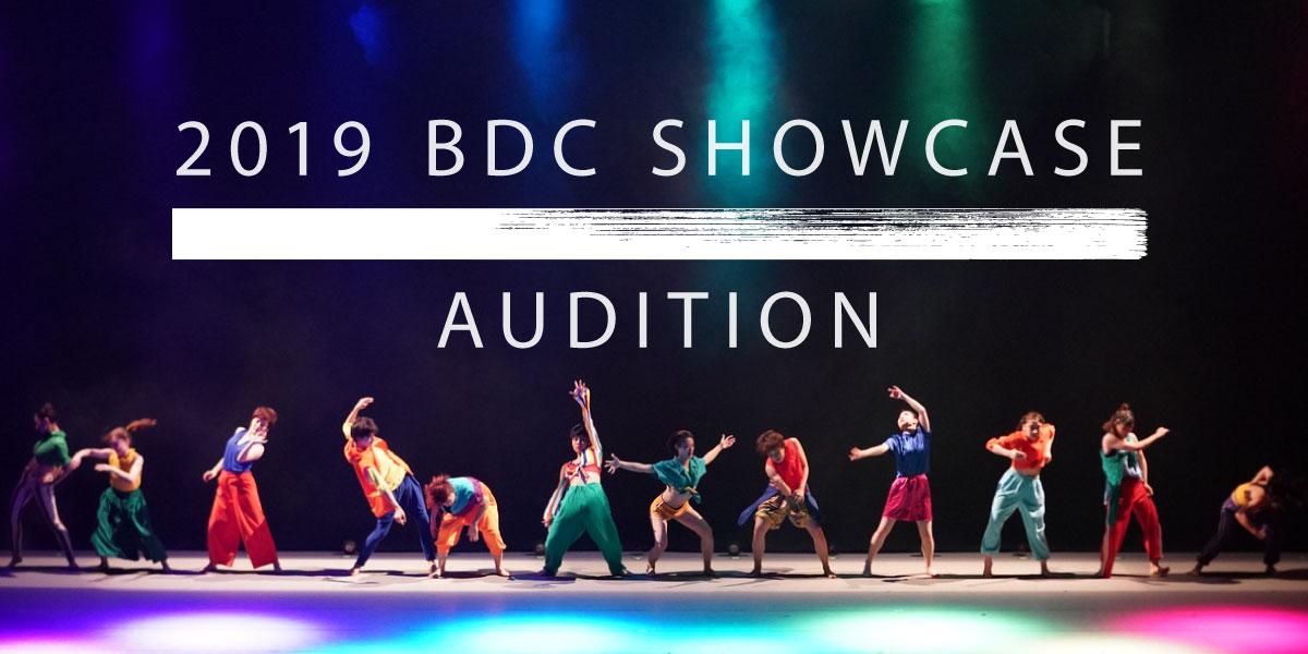 broadway dance center 東京最大級のダンススタジオ