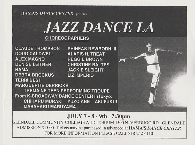 「ジャズダンス LA」グランデール大学(ロサンゼルス)