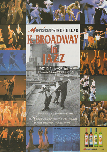 公演「K-Broadway in Jazz」T.Y. Harbor Theater
