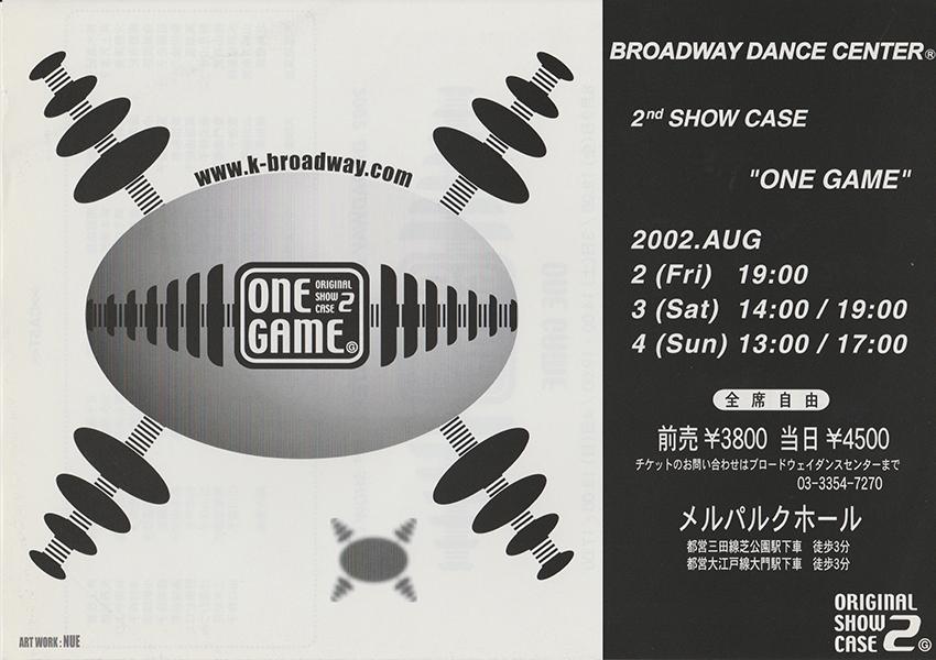 第2回ショーケース「Game One」メルパルクホール