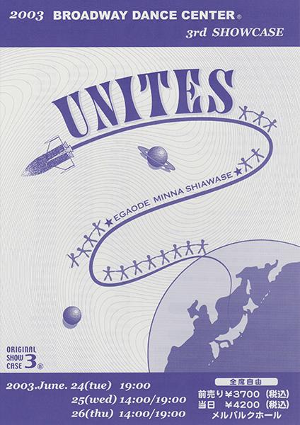 第3回ショーケース「Unites」メルパルクホール