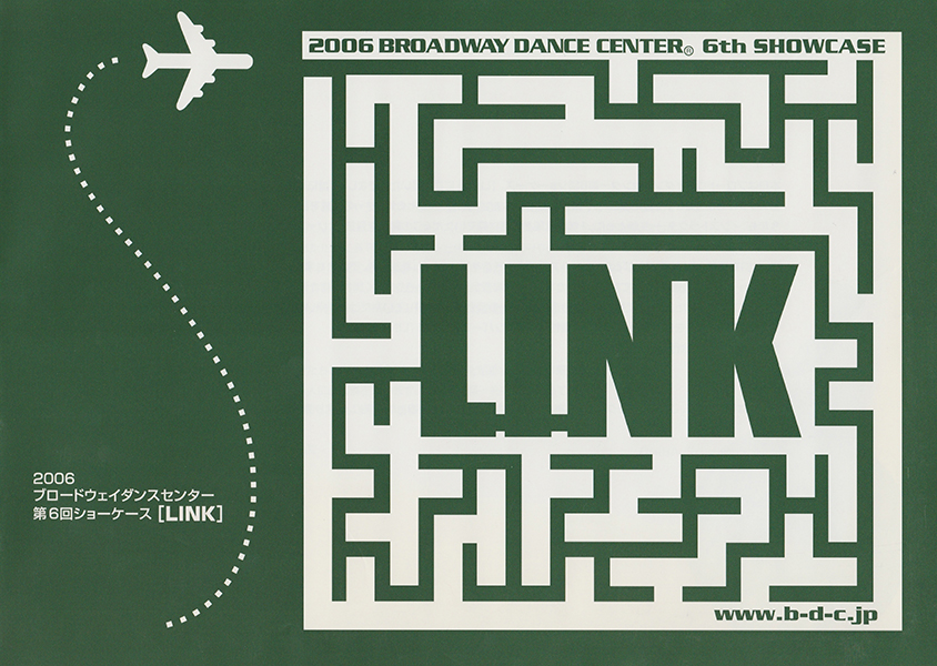 第6回ショーケース「LINK」メルパルクホール