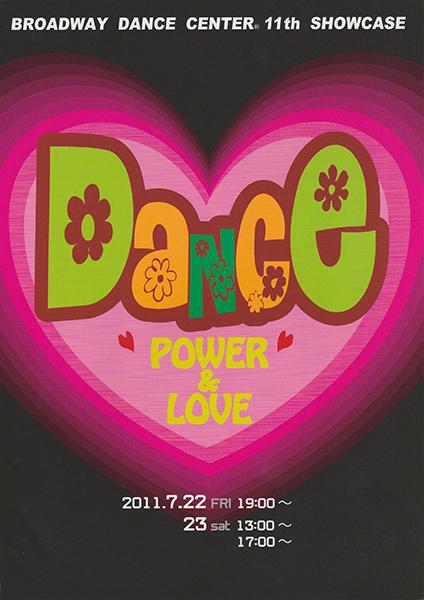 第11回ショーケース「Dance Power & Love」メルパルクホール