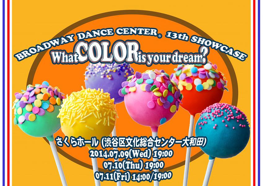 第13回ショーケース「What Color is Your Dream?」渋谷区文化総合センターさくらホール