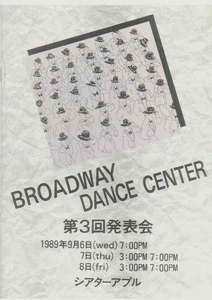 第3回ショーケース「日韓米合同公演」シアターアプル