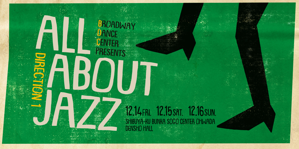 BDC本公演 ALL ABOUT JAZZ - Direction 1 -