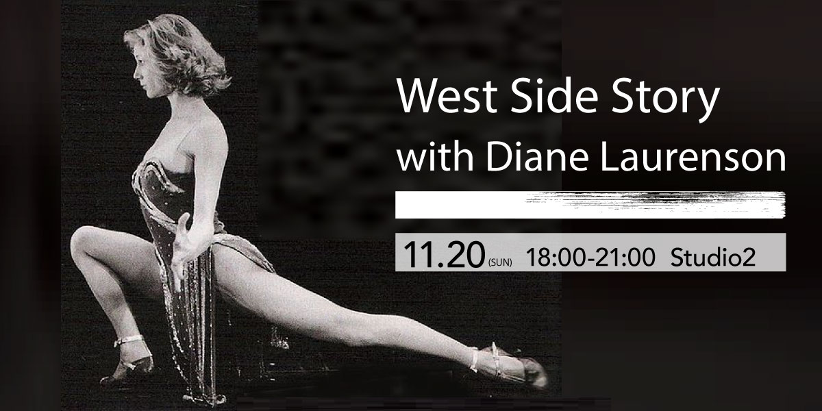 West Side Story with Diane Laurenson