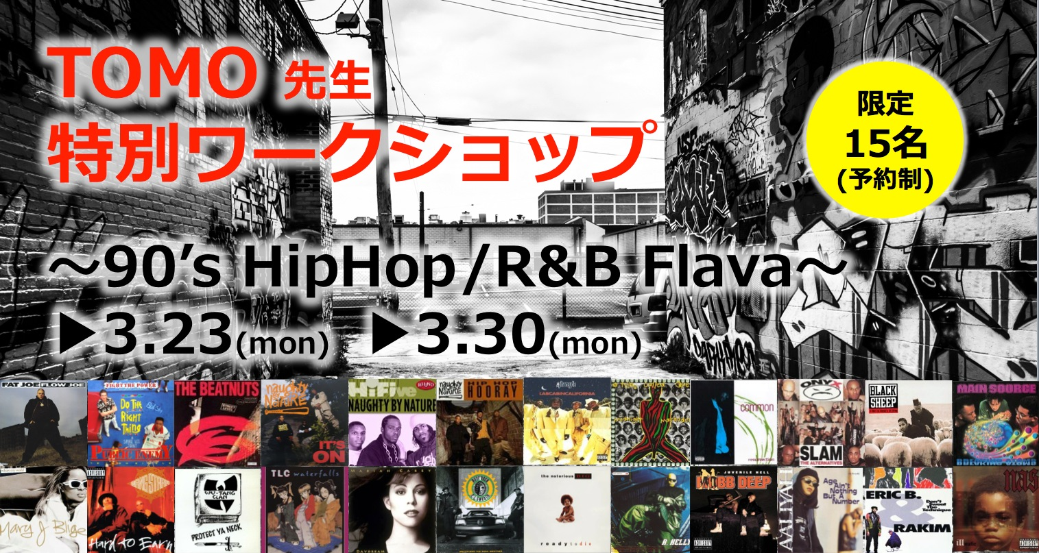 Tomo/90's HIPHOP/R&B Flavaワークショップ