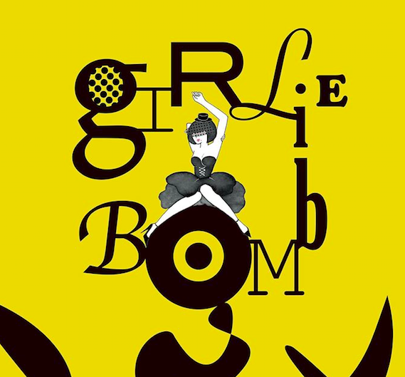 Girlie Bomb - The Glamorous Dance - Prototype Show