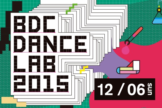 BDC DANCE LAB 2015