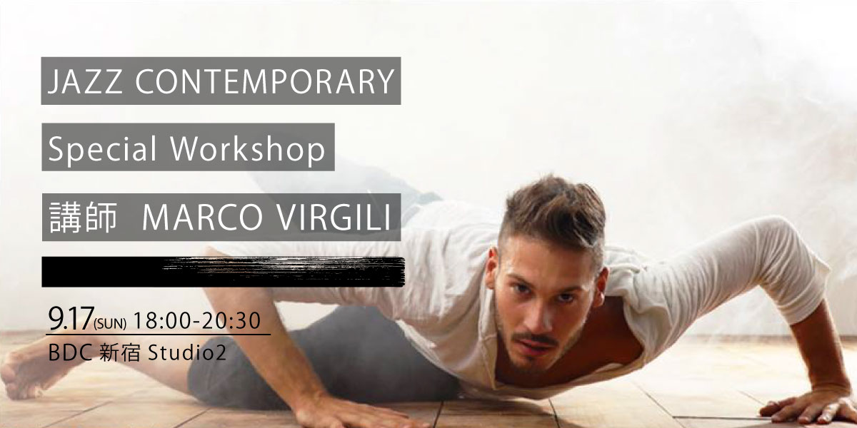 JAZZ CONTEMPORARY Special Workshop with MARCO VIRGILI
