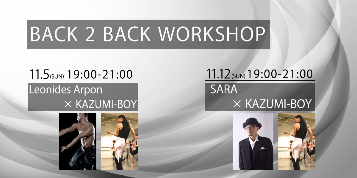 BACK 2 BACK WORKSHOP