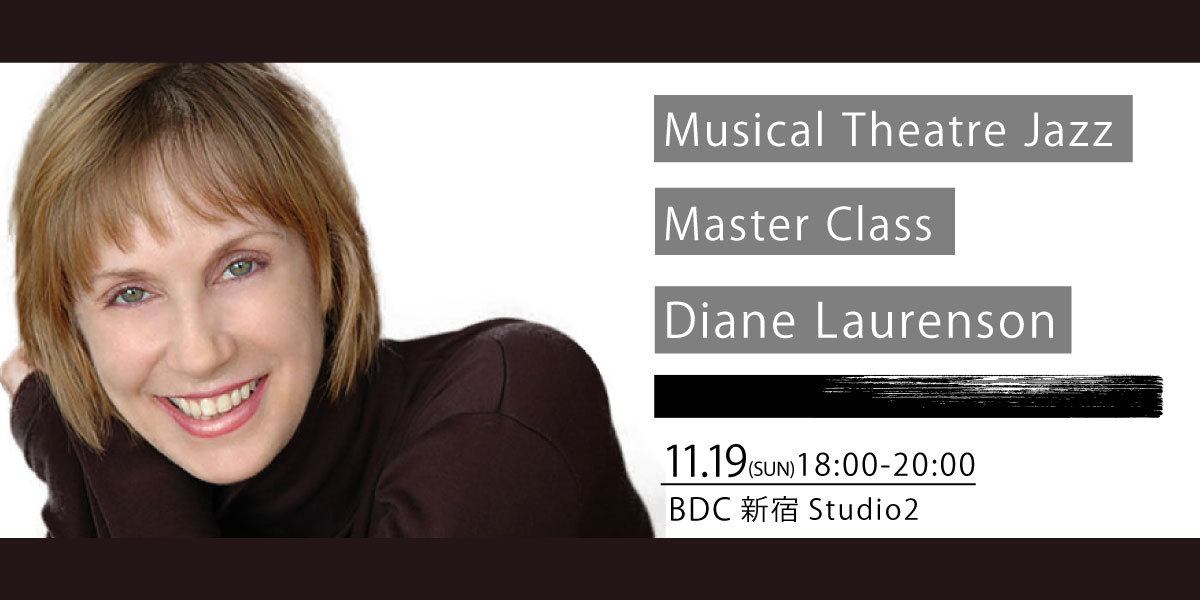 Diane Laurenson/Musical Theatre Jazz Master Class