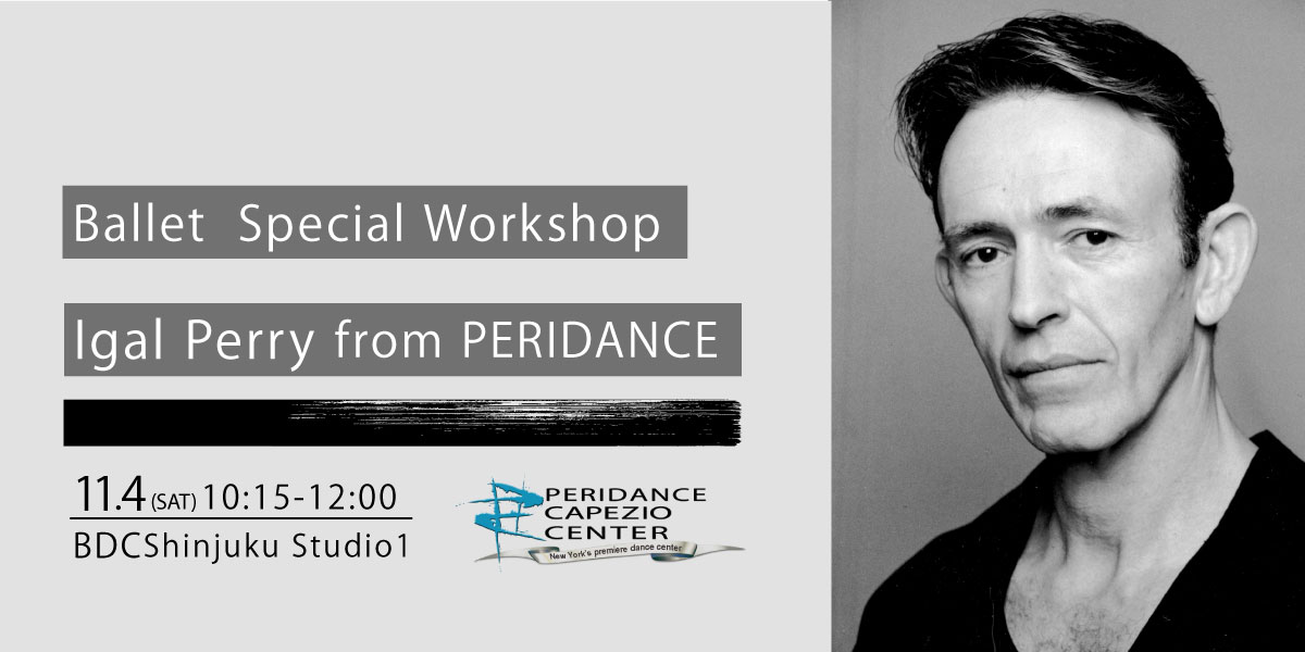 Ballet Special Workshop : Igal Perry from PERIDANCE