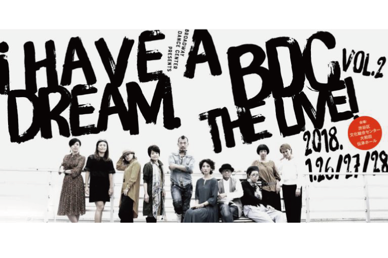 BDC THE LIVE Vol.2  - I Have a Dream. -