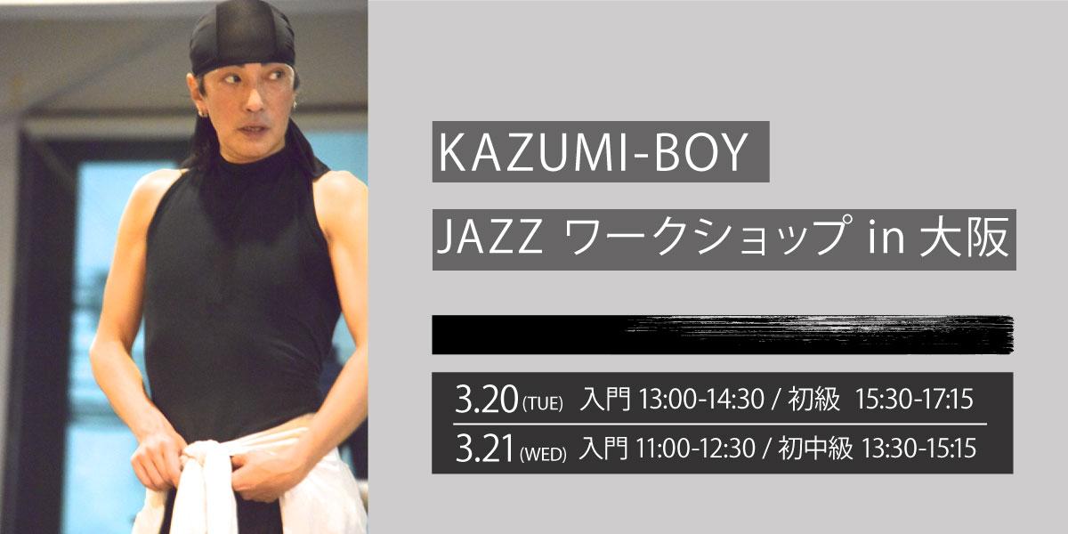 KAZUMI-BOY WORKSHOP in 大阪
