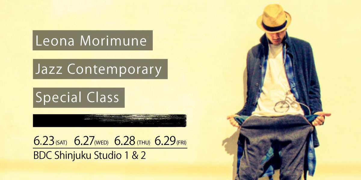 Leona Morimune Jazz Contemporary Workshop