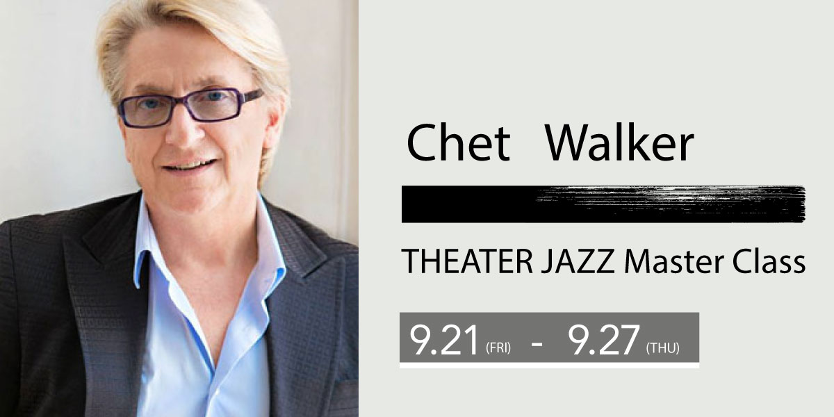 CHET WALKER/THEATER JAZZ MASTER CLASS
