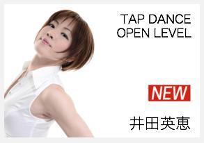 ミュージカルやプロダンサーを目指している方や、 バレエやジャズダンスのトレーニングをされている方で表現力をつけたい方にもオススメです!