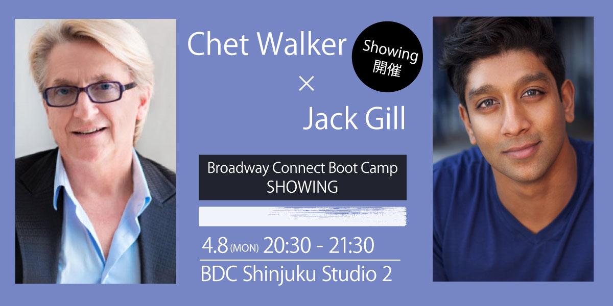 BROADWAY CONNECT BOOT CAMP 2019 / Showing