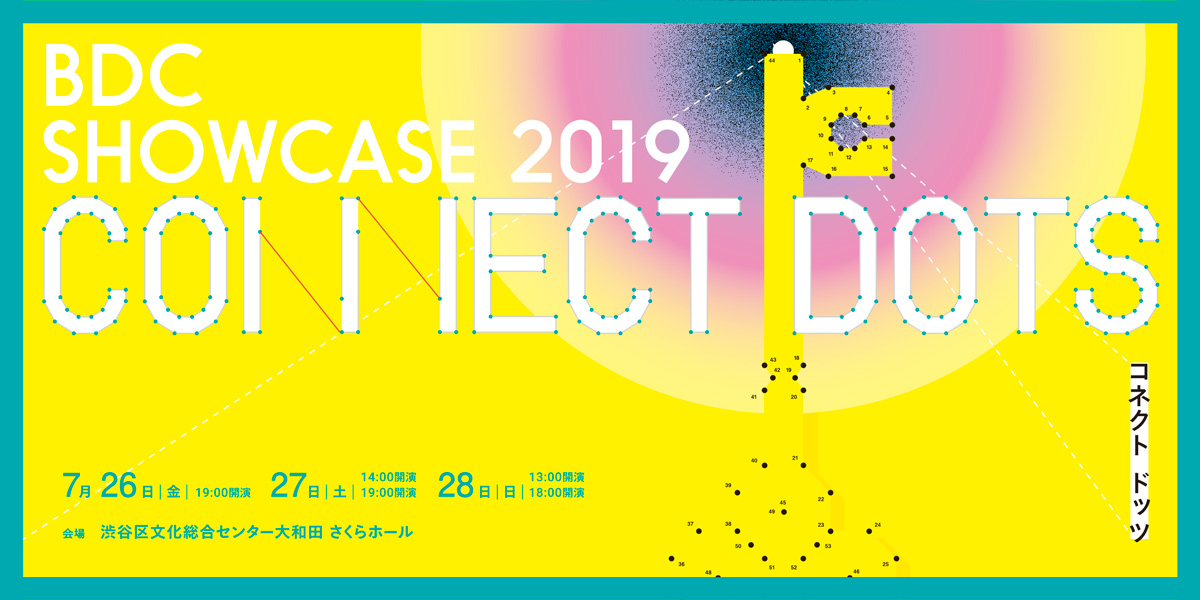 2019 BDC SHOWCASE「CONNECT DOTS」