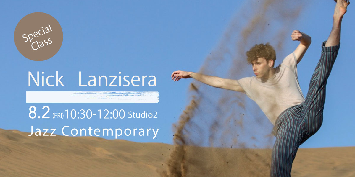 Nick Lanzisera/JazzContemporary Special Class