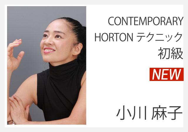 火曜13:00~14:45 Studio3